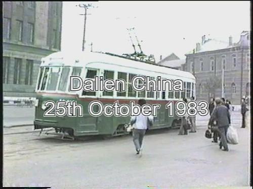 Dalian Liaoning China 25th October 1983