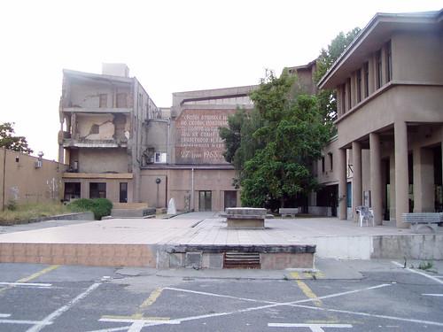 16.7., museum of macedonia