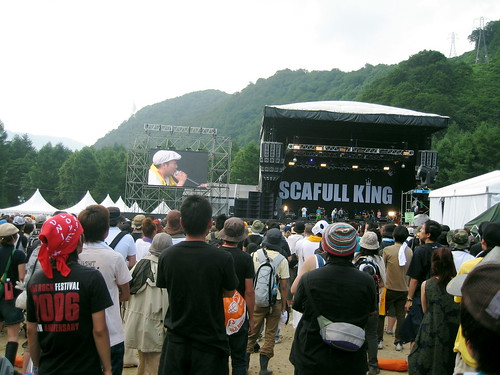 Scafull King on the White Stage