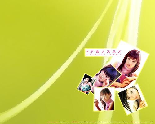 hama chisaki - rika izumi wallpaper green