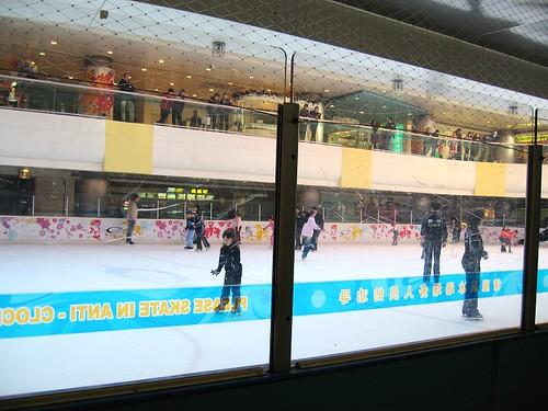 Guo Mao skating rink