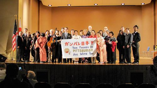 Yuko at the Benefit Concert for the 2011 Fukushima Disaster.