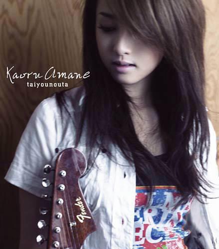 Kaoru Amane---Stay with me