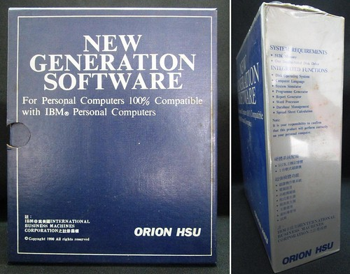 The manual package of Orionsoft computer operating system