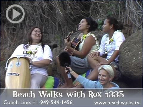 Beach Walk #335 - Mighty J Part 2