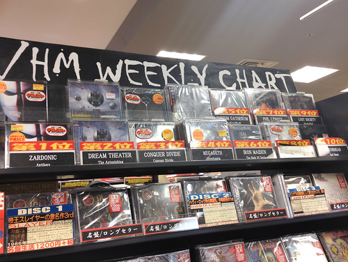 「HR/HM WEEKLY CHART 1位 ZARDONIC 2位 DREAM THEATER 3位 CONQUER DIVIDE 4位 MEGADETH 5位 OMNIUM GATHERUM 6位 IRON MAIDN 7位 PHIL LYNOTT 8位 THE ONGOING CONCEPT 9位 LOST SOCIETY 10位 MOTORHEAD」TOWER RECORDS 新宿店