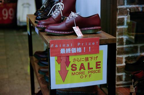 Fainal price !