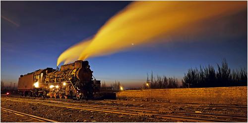 Morning Steam