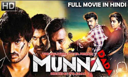 Munna Dada 2018 HDRip 350MB Hindi Dubbed 480p