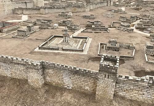 East wall at tomb of Alexander Jannaeus