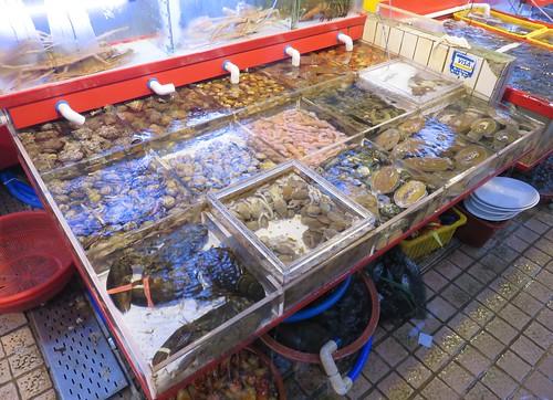 Jagalchi Market (Busan, South Korea)