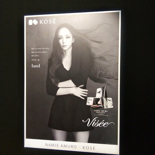 安室奈美恵 展覧会 「namie amuro Final Space」 #安室奈美恵