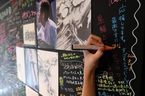 Yu-ki Nishimoto art exhibition