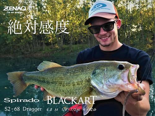Spirado BLACKART S2-68 Dragger