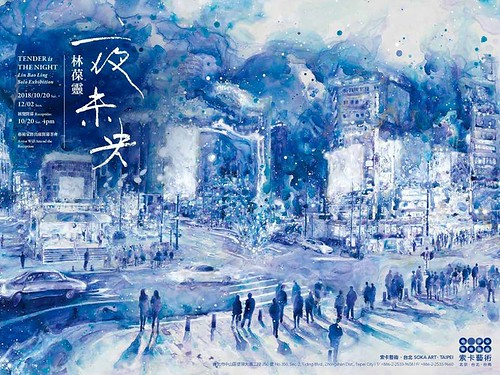 The Night World-Lin Bao Ling's Nightscape Paintings