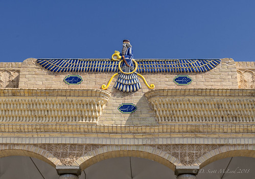 Faravahar Above the Zoroastrian Fire Temple, Yazd Iran