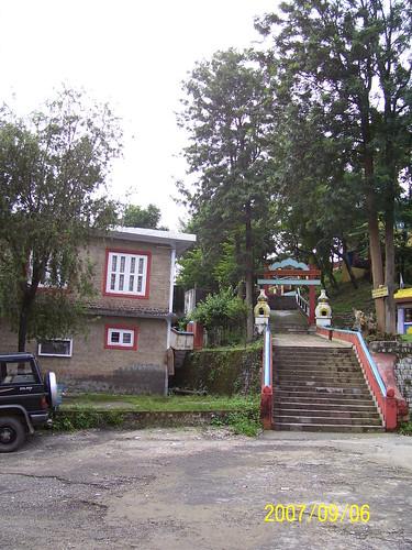 Khampagar Monastery, Tashi Jong