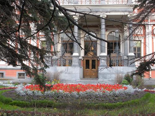 Nicholaevsky Palace