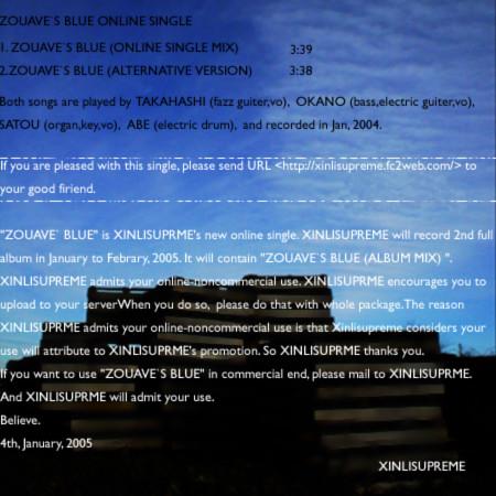 Xinlisupreme Z・Blue single Artwork photo