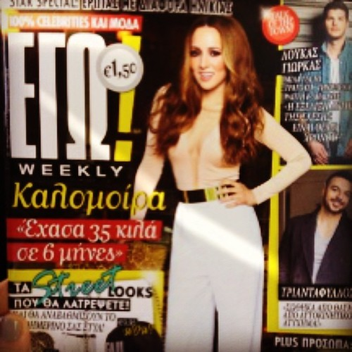 Kalomira on the cover of EGO magazine out today!!