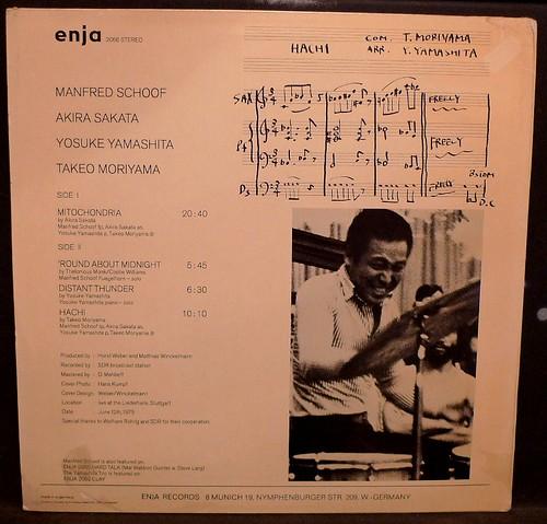 Yosuke Yamashita Trio w/ Manfred Schoof - Distant Thunder verso