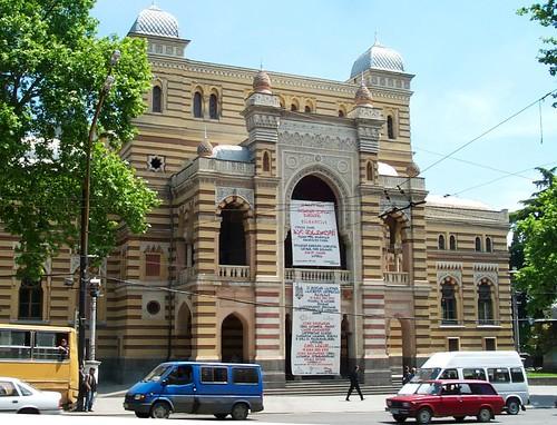 Rustaveli Avenue, Paliashvili Opera House, Tbilisi, Georgia