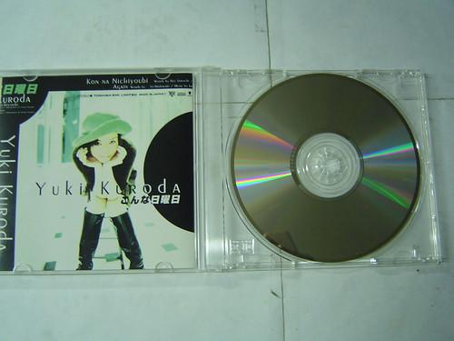 原裝絕版 1995年 Yuki Kuroda CD 原價 1260YEN 中古品 2