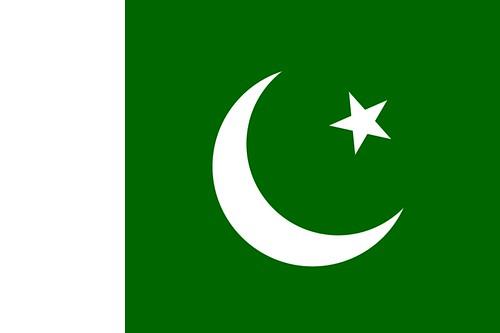 پاکِستان / Pakistan / Paquistão