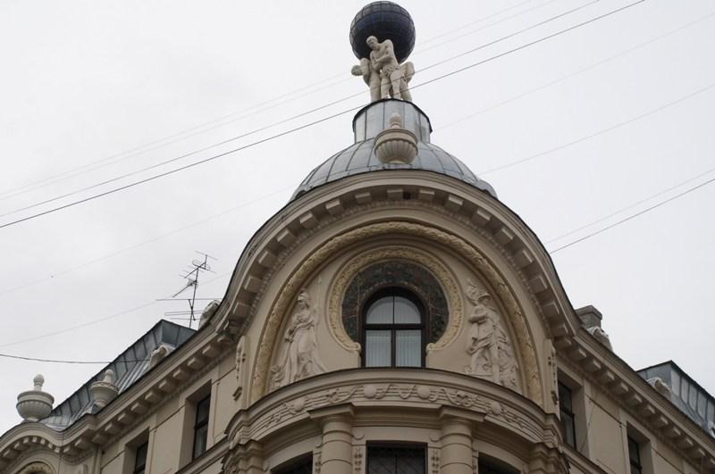Riga 0033
