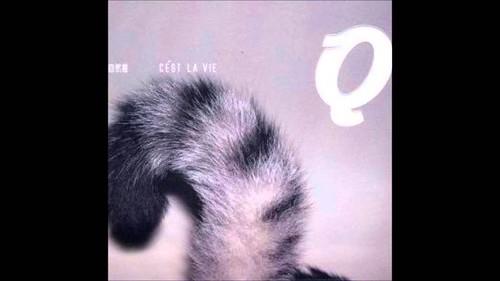 自然卷(Natural Q)-這就是生活(C' est La Vie)
