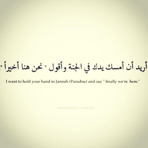 #jannah #jannat #heaven #paradise #holy #pure #pious #wallahi #ameen 🙏👏🙌👐