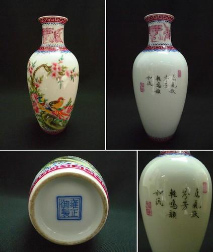 雍正御製藍料四字款官窯琺瑯彩花鳥瓶 A Yongzheng Enameled Porcelain Vase with Flowers and Birds Design Imperial Palace Workshop Yongzheng four-character blue seal mark and of the period Qing dynasty