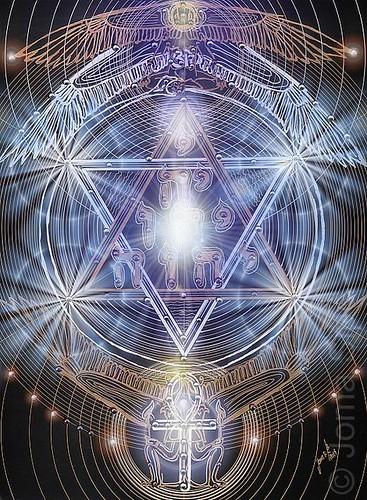 Theosophia Geometrica XI Illuminated Version