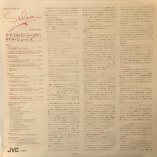SALENA JONES:LOVE IN THE AIR(INNER 1)