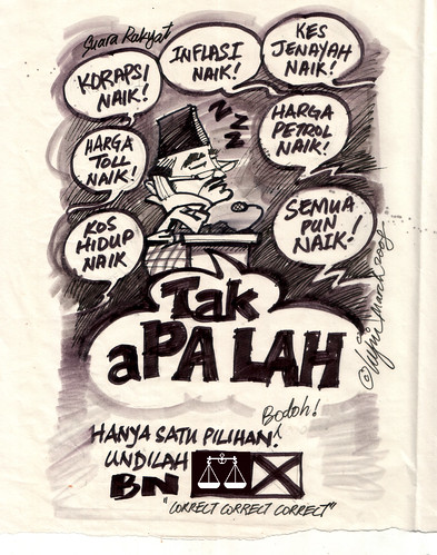 "The ""Tak aPA LAH"" PM by Liyin a.k.a. Designer in Pajamas."