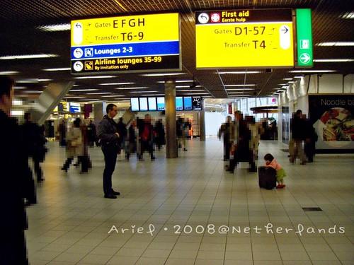Netherlands Schiphol Airport