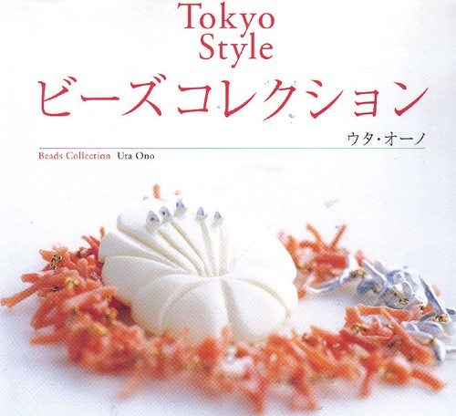 Tokyo Style Beads Collection by Uto Ohno