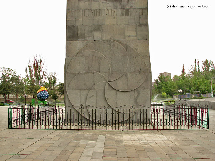 yerevan_173