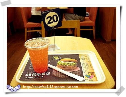 080624MOS雙醬章魚堡套餐01_Waiting Card