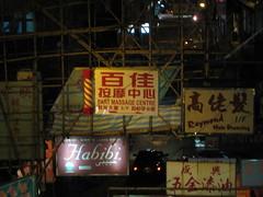 IMG_0089 (rollins_mba) Tags: hongkong rollins smba grasp rollinscollege crummer smba03 rollinsmba