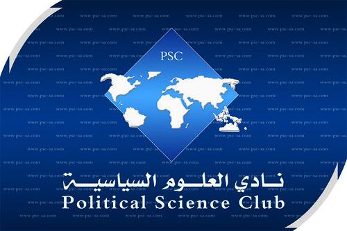 قسم العلوم السياسية