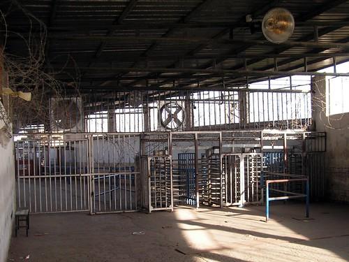 The big gate