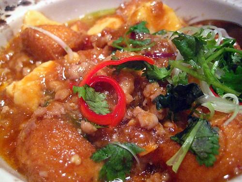 Gold Mine - Braised Tofu with Minced Pork