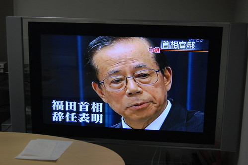 Japanese prime minister resignation