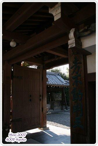 東福寺門外-7