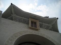IMG_0197 (klavierkairen) Tags: memorial taiwan taipei 台灣 台北 cks 中正紀念堂 中正公園 台灣民主公園 台灣民主紀念管