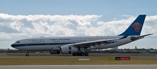 Southern China Airbus A330