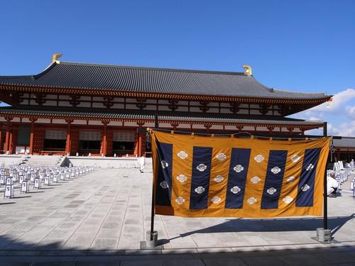 薬師寺(天武忌・万燈会)