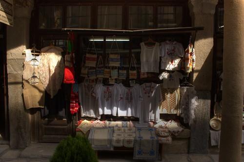 Сувенирен магазин
