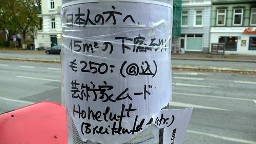 Wohnungsanzeige in Zeichensprache
